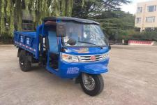 五征牌7YP-1750DJ1-1型自卸三輪汽車圖片