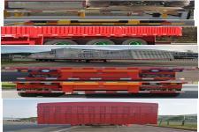 中集牌ZJV9405CCYSZ型倉柵式運輸半掛車圖片