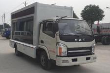 程力威牌CLW5040XXCAL5型宣传车13607286060