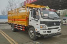 程力威牌CLW5120TQPB5型气瓶运输车