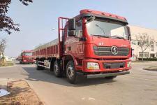 陕汽重卡国五前四后四货车220-408马力10-15吨(SX1250LA9)