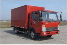 王越野厢式运输车(CDW2040XXYHA1Q5)