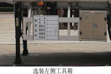 楚胜牌CSC9300GYYLDC型铝合金运油半挂车图片