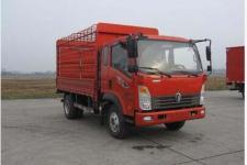 重汽王国五单桥仓栅式运输车129-212马力5吨以下(CDW5041CCYHA2R5)