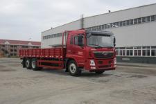 豪曼前四后四货车180马力14420吨(ZZ1248GH0EB1)