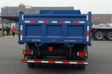 福田牌BJ2046Y7PEA-FA型越野自卸汽车图片