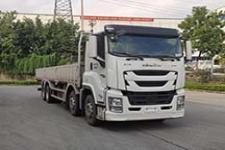 五十铃国五前四后八货车350马力18320吨(QL1310U1VDH)