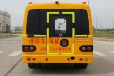 东风牌DFA6538KYX5BC型幼儿专用校车图片3