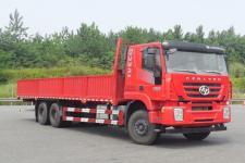 红岩后双桥,后八轮货车292马力13235吨(CQ1256HMVG594)