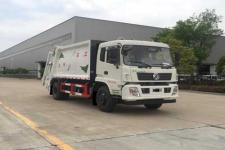 东风12方压缩式垃圾车厂家13607286060