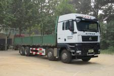 汕德卡牌ZZ1316N466WE1型載貨汽車
