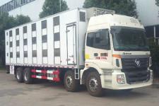 福田瑞沃6.8米雏禽运输车