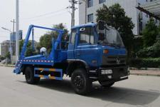 天威缘牌TWY5161ZBSE5型摆臂式垃圾车