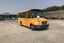 5.9米|13-19座牡丹小学生专用校车(MD6590X)