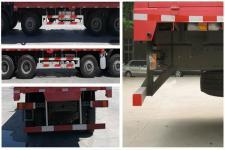 斯达-斯太尔牌ZZ1311N386GE1型载货汽车图片