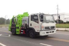 国五东风餐厨式垃圾车