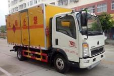 国五重汽易燃气体厢式运输车