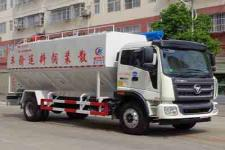 国六新款20方散装饲料运输车价格18995961101