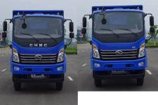 南骏牌CNJ2040ZPB33V型越野自卸汽车图片