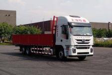 红岩前四后四货车292马力12255吨(CQ1256HTVG623)