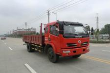 华通单桥自卸车国五129马力(HCQ3140ZPE5)