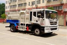 国五东风D9自装卸式垃圾车