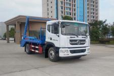 东风D98摆臂式垃圾车厂家价格