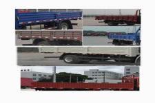 豪沃牌ZZ1167N521DE1H型载货汽车图片