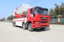 红岩20吨拖吊联体清障车(SCS5431TQZCQ清障车)图片