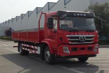红岩单桥货车163马力9965吨(CQ1166AKDG461)