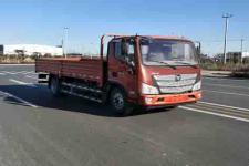 福田国五单桥货车156马力7300吨(BJ1128VGJED-B1)