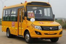 5.7米|10-19座东风小学生专用校车(DFA6578KX5BC)