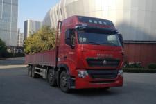 豪沃国六前四后八货车379马力18605吨(ZZ1317V466HF1)