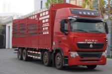豪沃牌ZZ5317CCYV466HF1型仓栅式运输车