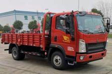 豪沃国六单桥货车170马力1495吨(ZZ1047G3315F139)
