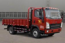 豪沃国六单桥货车184马力4035吨(ZZ1087H3815F183)
