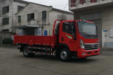 王国六单桥货车129马力1735吨(CDW1040HA1Q6)