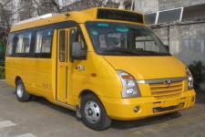 5.5米|10-17座五菱客车(GL6555CQS)