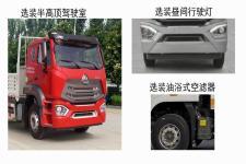 豪瀚牌ZZ1185K5113E1H型载货汽车图片