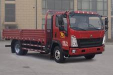 豪沃国六单桥货车184马力4995吨(ZZ1117H4515F1)