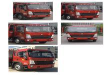 豪沃牌ZZ1117H4515F1型载货汽车图片
