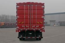 豪沃牌ZZ5187CCYK471DF1型仓栅式运输车图片