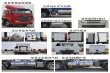 豪瀚牌ZZ4255V4246F1LW型危险品牵引车图片