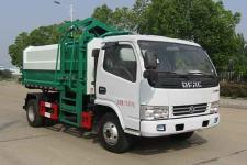 国六自装卸式垃圾车厂家直销