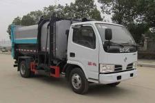 国六东风多利卡挂桶式垃圾车