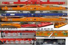 锣响牌LXC9401TJZE型集装箱运输半挂车图片