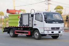 蓝牌国六东风多利卡5吨多功能抑尘车厂家促销,量大从优