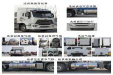 豪瀚牌ZZ4185V4216F1LW型危險品牽引車圖片