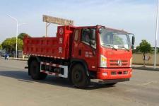 东风单桥自卸车国五160马力(EQ3180GLV1)
