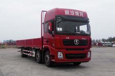 陕汽国六前四后四货车299马力13555吨(SX1259XB549F1)